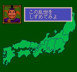 sengoku-mahjong-j-001