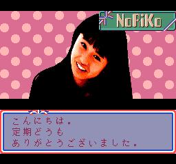 No-Ri-Ko