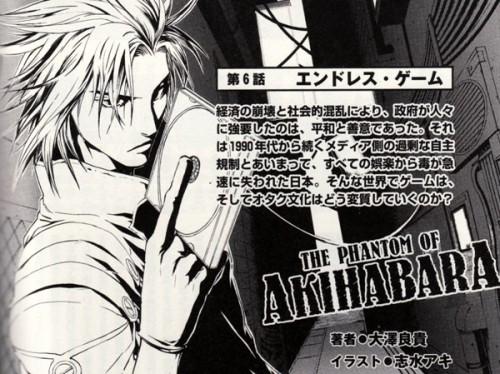 akihabara3-1