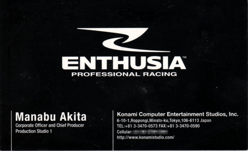 Category business cards of handsome people magweasel on april 3 1995 konamis satellite studio in the city of kobe was spun off into its own separate company konami computer entertainment osaka kceo colourmoves